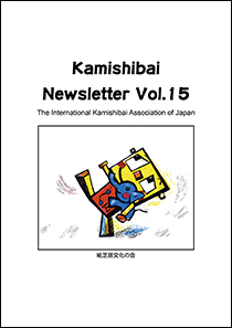 newsletter-eng-15